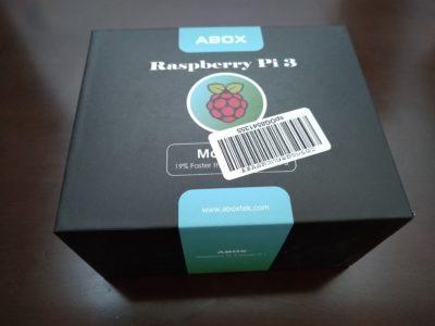 「Raspberry pi」は魅力たっぷりのIT教材!ファイル共有方法とレビュー!