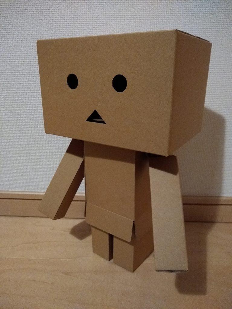 ロボット化構想