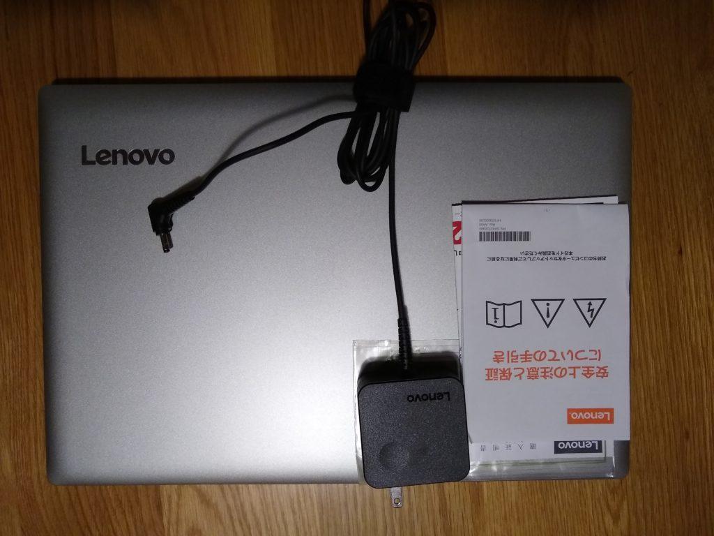 Lenovo PC付属品