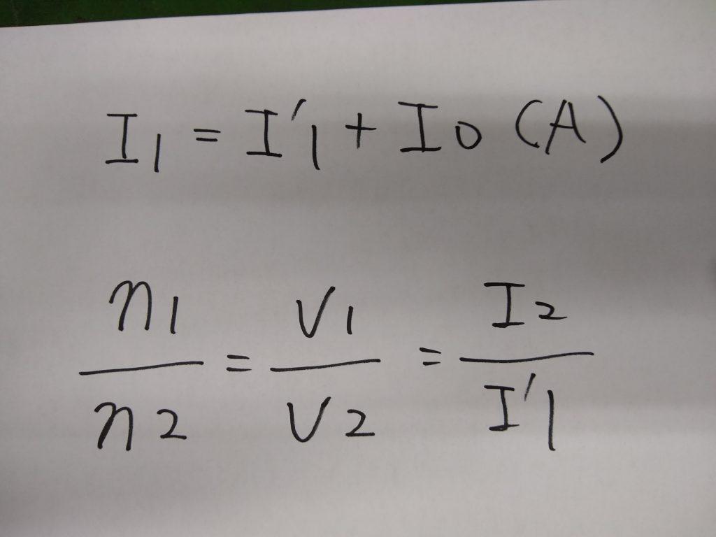 変圧比関係式