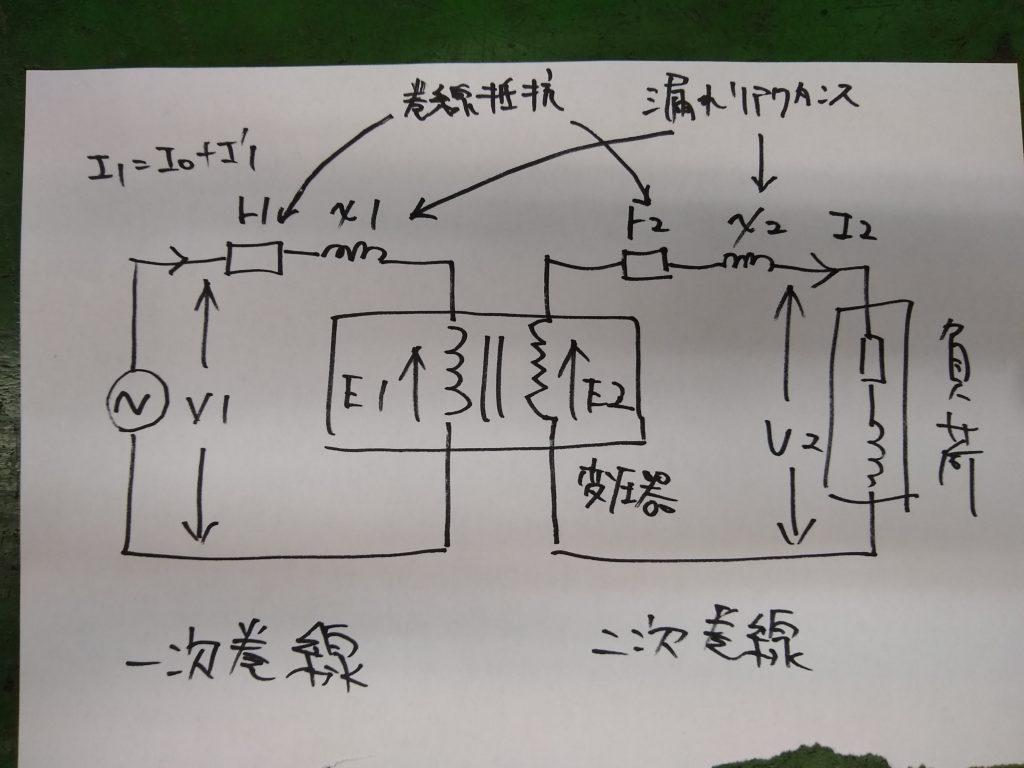 変圧器回路図