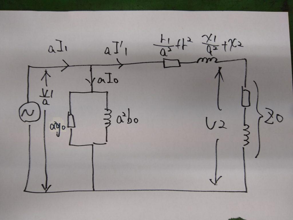 簡易等価回路