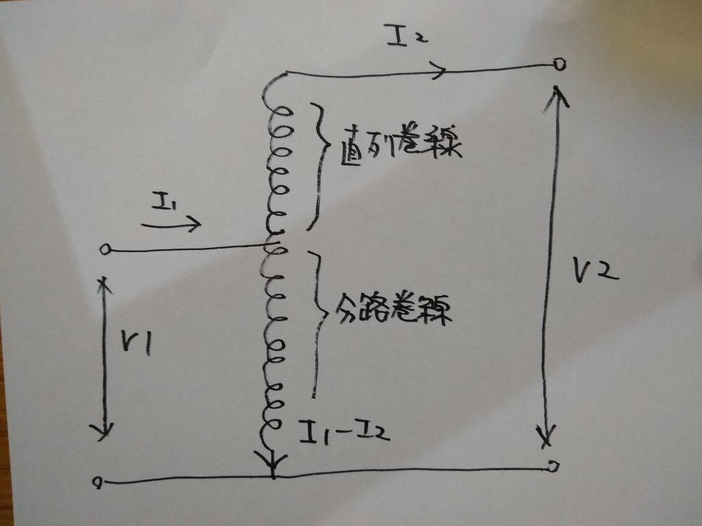 単巻変圧器