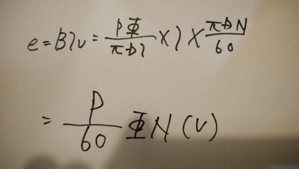 誘導起電力公式