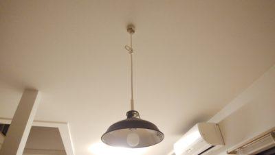 「ペンダントライトのケーブル加工」で長さを調節しよう!
