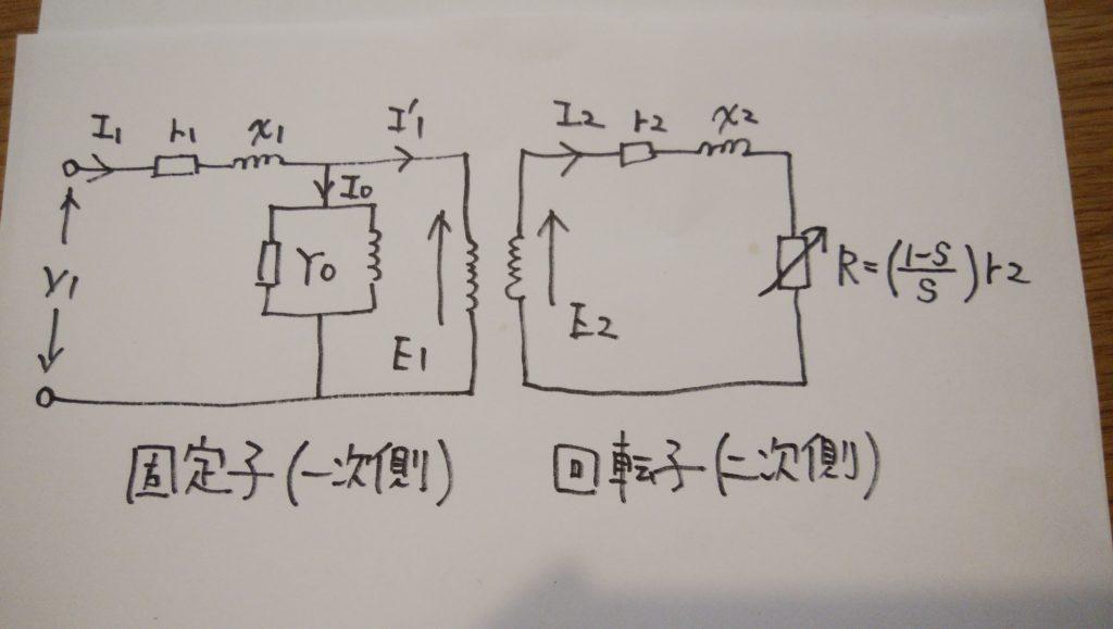 誘導電動機回路図2