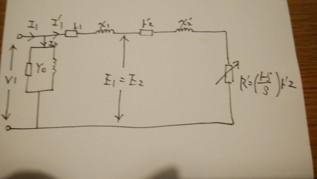 誘導電動機等価回路