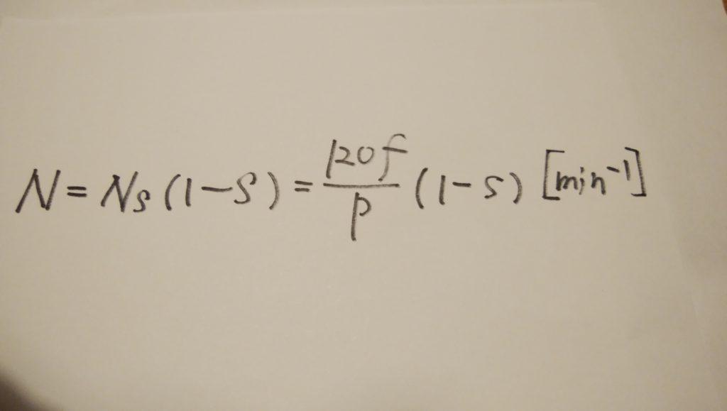 回転速度計算式