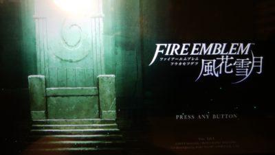 シュミレーションRPGの金字塔FEシリーズ最新作「ファイアーエムブレム風花雪月」レビュー