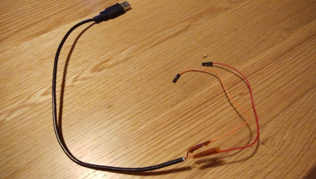 リレーモジュール用電源ケーブル