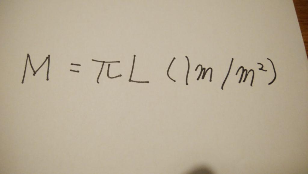 光束発散度公式