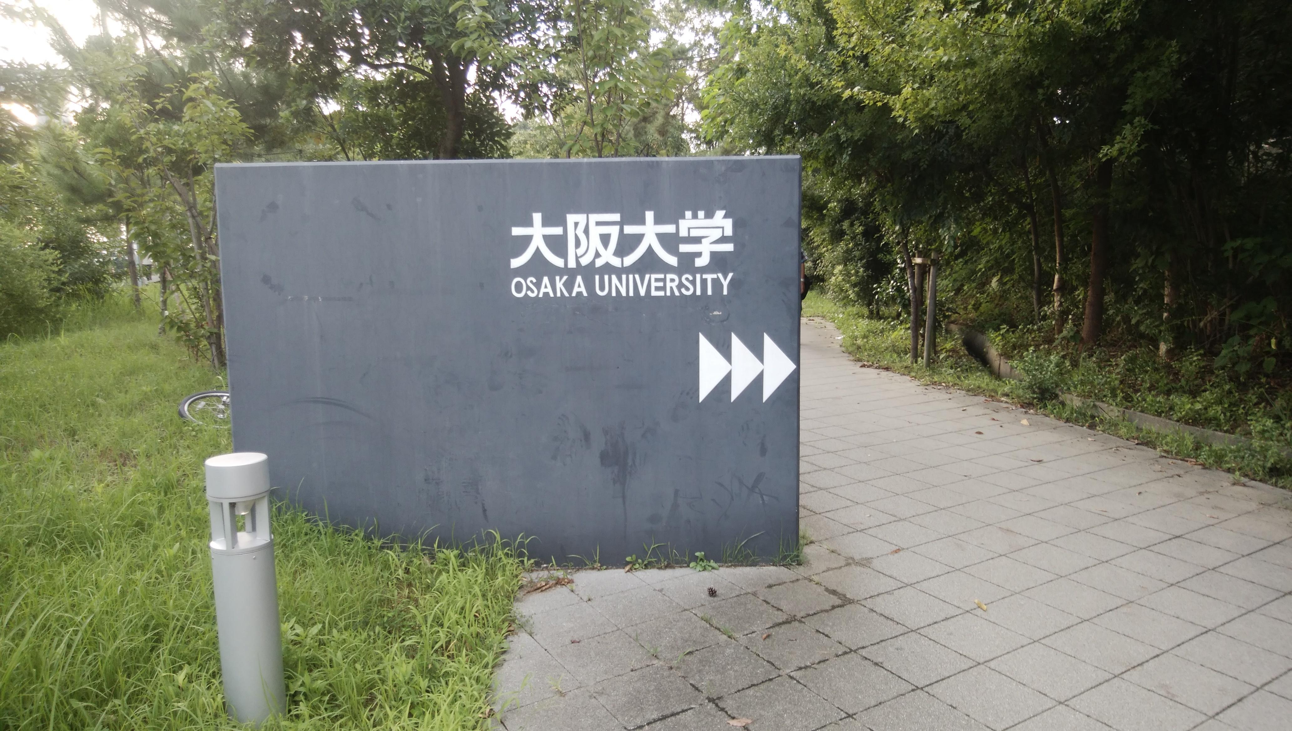 「令和元年電検三種試験結果!」二度目の挑戦に行ってきました!