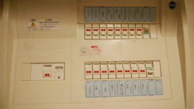 ブレーカーの仕組み「過電流遮断器と漏電遮断器」の違いと遮断した際の対処法