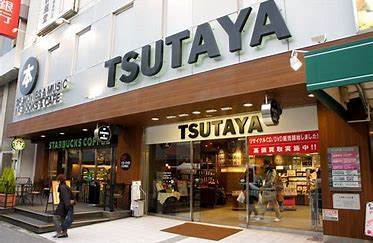 TSUTAYAのCDレンタル¥1000キャンペーンを見逃すな!