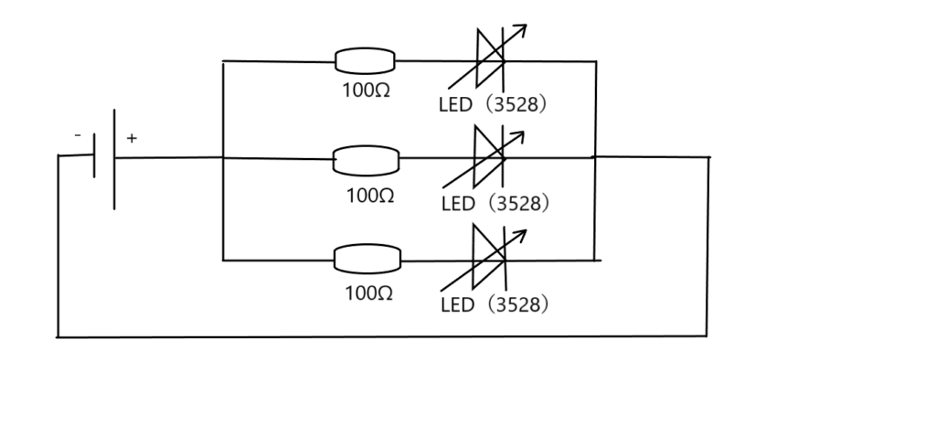 LED並列回路