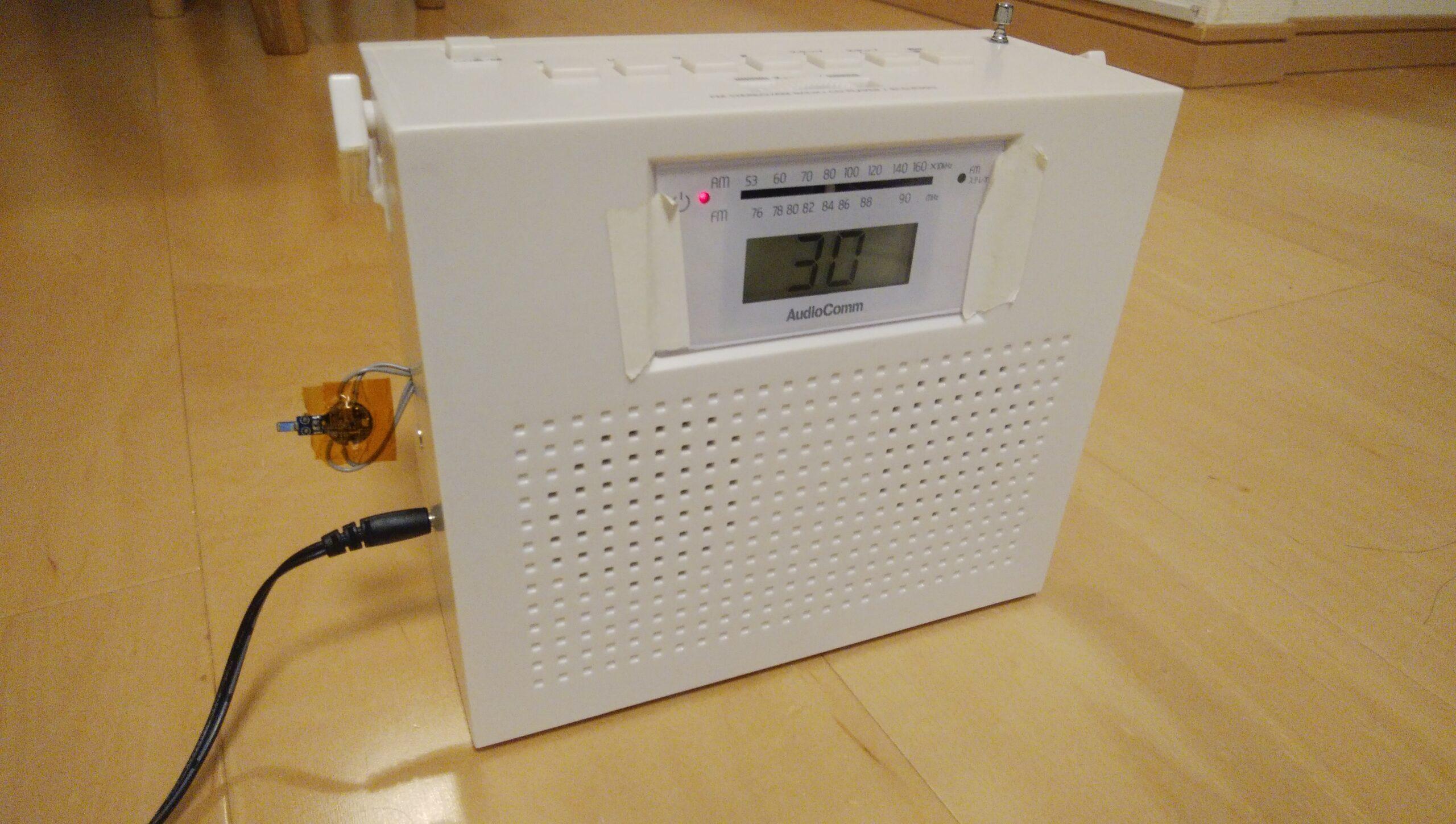 【DIY】「スピーカーのワイヤレス化」不要になったBluetoothイヤホンでラジオを改造!