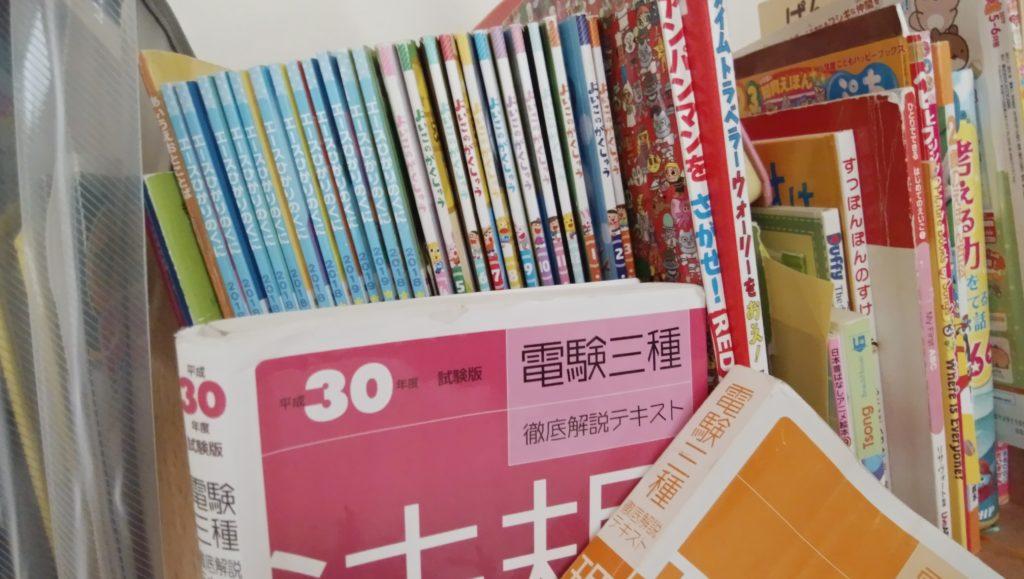 漫画棚を娘の本棚に変更