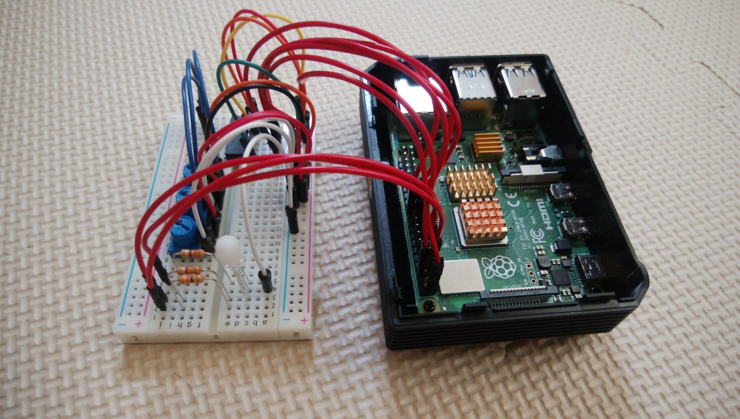 Raspberry Pi 4Bで「RBGフルカラーLEDを点灯」【可変抵抗とA/DコンバーターでPWM制御してみる】