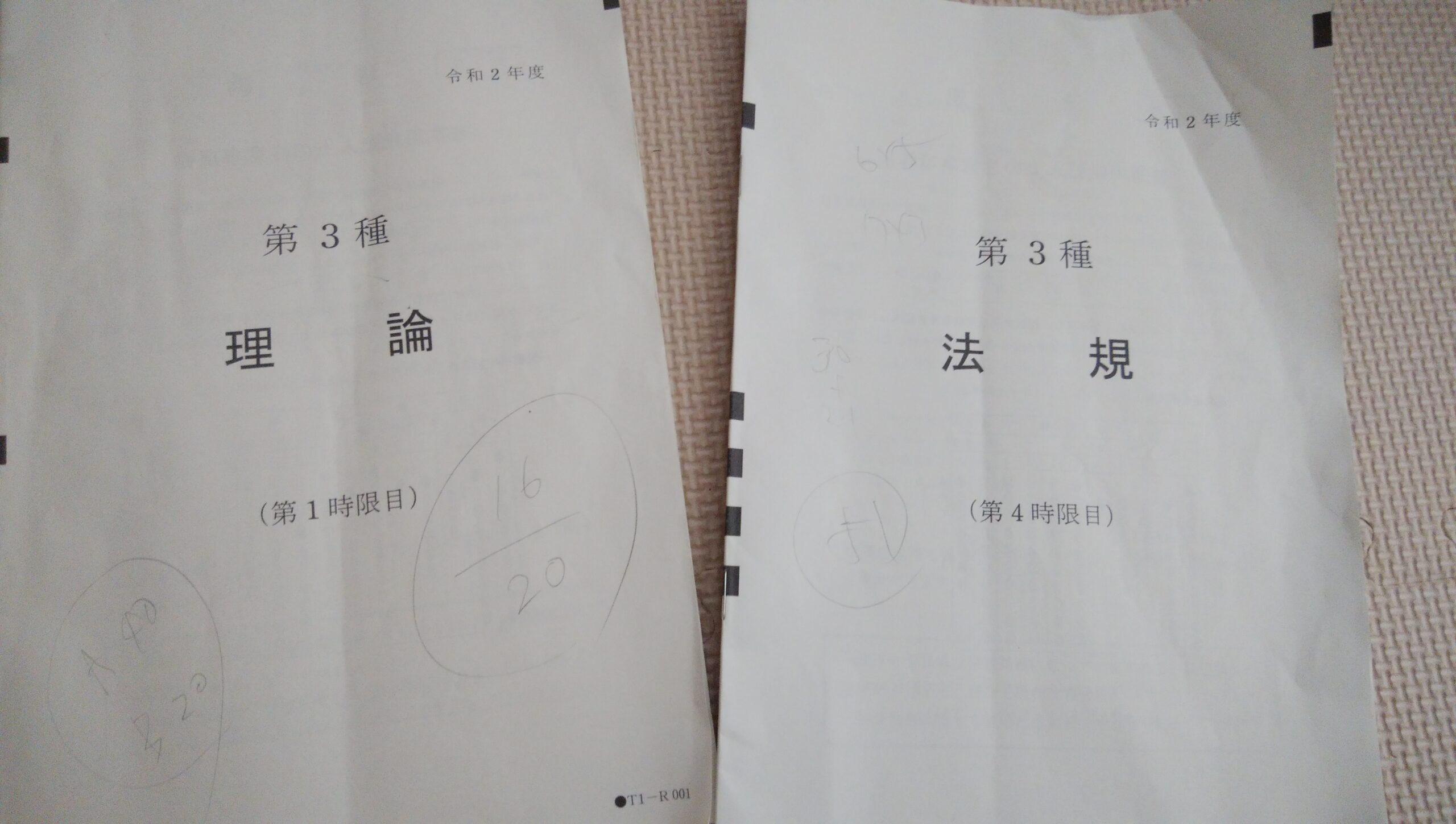 令和2年電検三種に行ってきました【理論と法規の感想】「大阪工業大学枚方キャンパスにて」