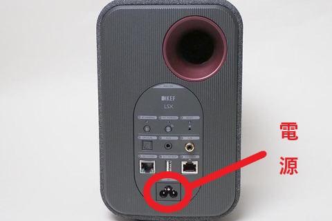無線スピーカーっつってもPowerAMPが要るから結局電源は必要なんだよな