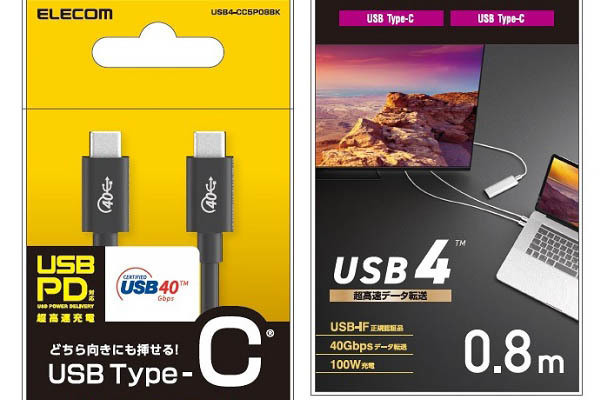 「USB4のタイプCケーブルが発売」PD対応でデータ転送速度は40Gbsだけど対応機器はまだ無いので注意