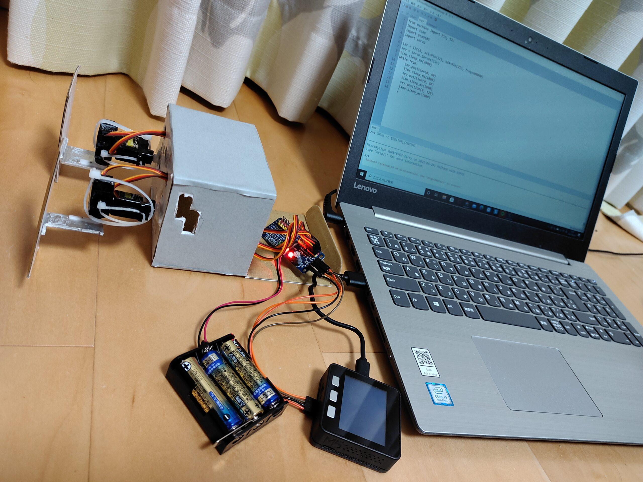 M5stackで2足歩行ロボットの作成②「micropythonでPCA9685を制御してサーボモーターを動かしてみる」